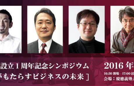 0606symposium